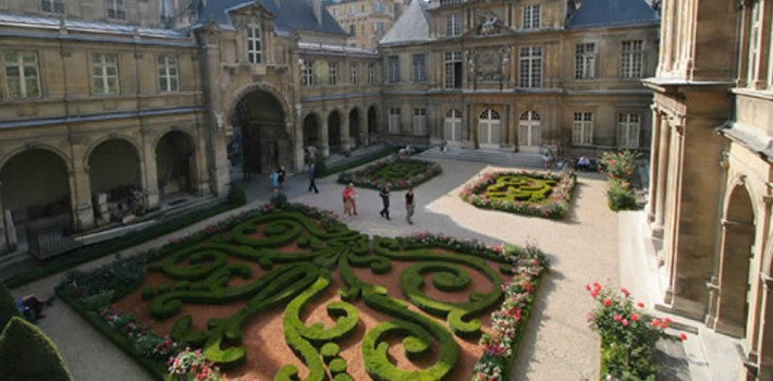 balade à vélo + musée paris france